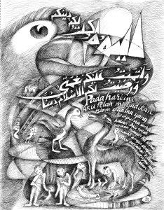 Agama Sempurna karya Abd. Aziz Ahmad, 2012
