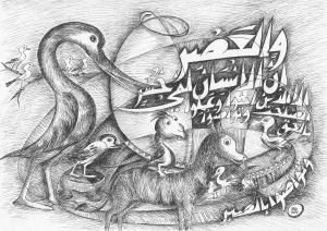 Demi Masa karya Abd. Aziz Ahmad, 2013