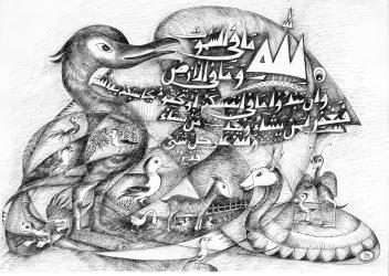 Ketetapan Allah karya Abd. Aziz Ahmad, 2013