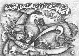 Pasti Jadi karya Abd. Aziz Ahmad, 2013