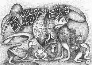 Tentang Kiamat karya Abd. Aziz Ahmad, 2013