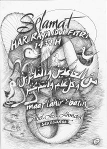 Idul Fitri karya Abd. Aziz Ahmad, 2013