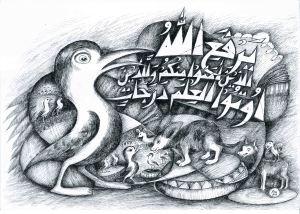 Iman dan Ilmu karya Abd. Aziz Ahmad, 2013