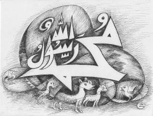 Rasulullah karya Abd. Aziz Ahmad, 2014