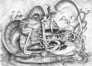 Bertakwalah! karya Abd. Aziz Ahmad, 2002