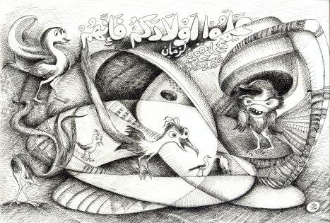 Generasi Baru karya Abd. Aziz Ahmad,