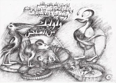 Orang-Orang Saleh karya Abd. Aziz Ahmad, 2014