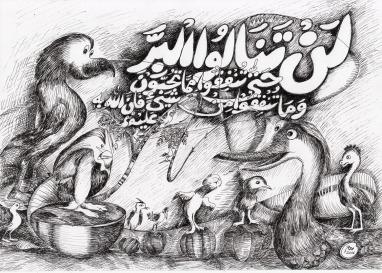 Menafkahkan Harta karya Abd. Aziz Ahmad, 2014