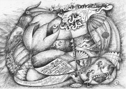 Ditimpa Kehinaan karya Abd. Aziz Ahmad, 2014