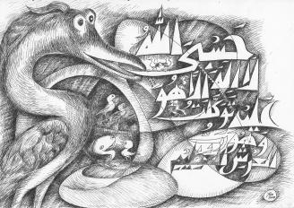 Hanya KepadaNya karya Abd. Aziz Ahmad, 2014