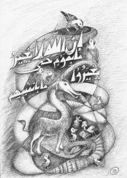 Merubah Nasib karya Abd. Aziz Ahmad, 2012