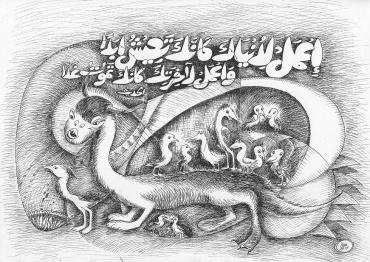 Serius karya Abd. Aziz Ahmad, 2017